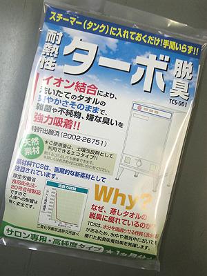 20080613_1.jpg