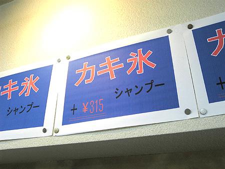 20080710_1.jpg
