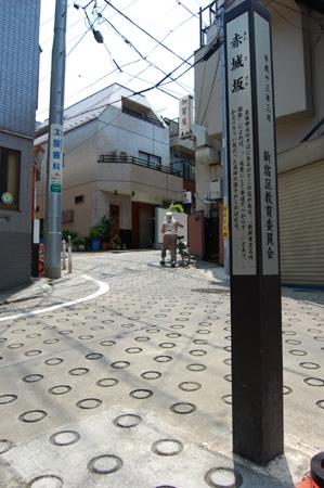 20080713_4.jpg