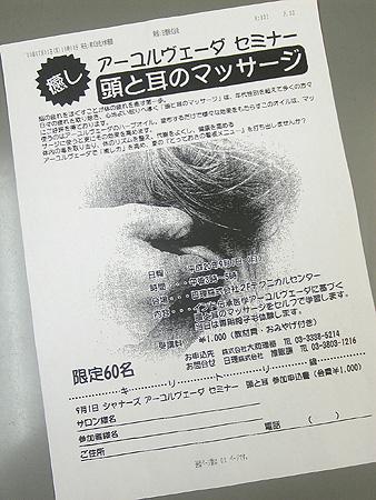 20080802.jpg
