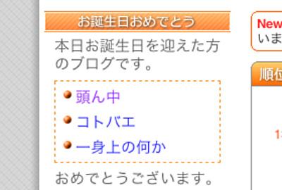広島ブログその2