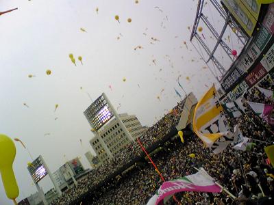 幸せの黄色い風船