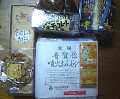 nagasaki22.jpg