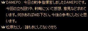 2008042807.jpg