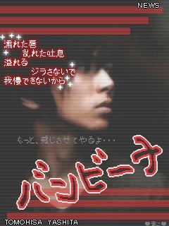 20080318_7059.jpg