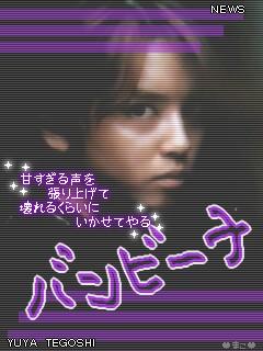 20080318_7062.jpg