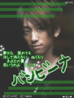 20080318_7065.jpg