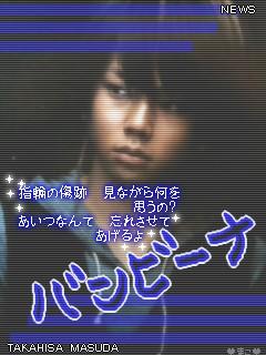 20080318_7068.jpg