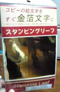 Image0271.jpg