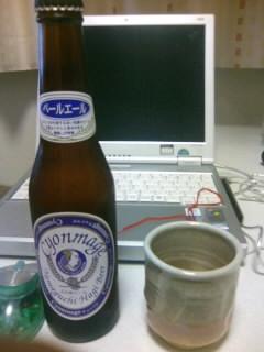ちょんまげビール