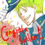 おめでとう!