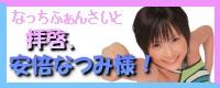 haikeibana02.jpg