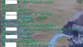 ごみん(´・ω・`)