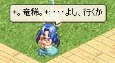 screenshot0124.jpg