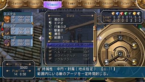 snap001_20080525063235.jpg