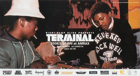 TERMINAL_02.jpg