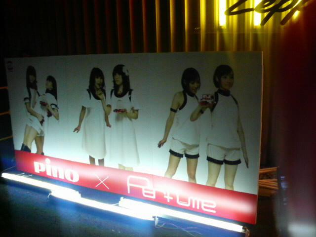 perfumeoosaka20080427_1