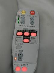 sR0015069