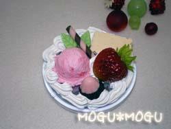 IMGP1196.jpg