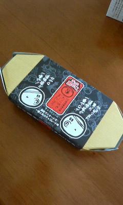 200807090904000たこ饅頭2.jpg