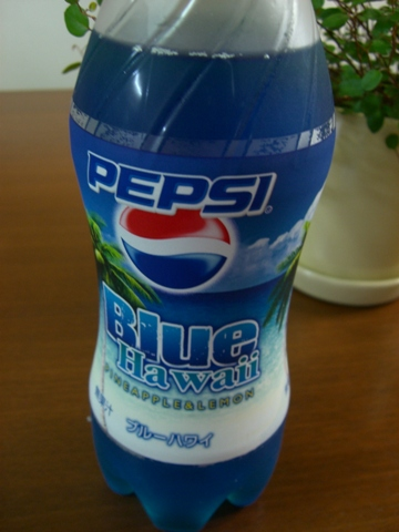 PEPSI Blue Hawaii  ①