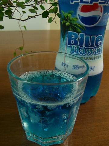 Blue Hawaii  ②