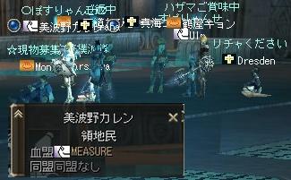 Shot00038.jpg