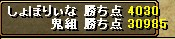 RedStone 08.07.26[17]