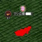 RedStone 08.07.28[00]