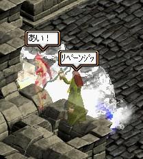 RedStone 08.08.03[29]