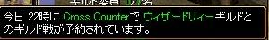 RedStone 08.08.04[20]