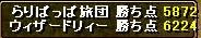 RedStone 08.08.04[25]