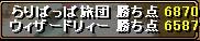 RedStone 08.08.04[26]