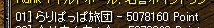 RedStone 08.08.05[01]