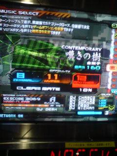 nagekikuria2.jpg