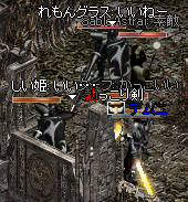 lin20061203_2.png