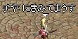 lin_20051204_04