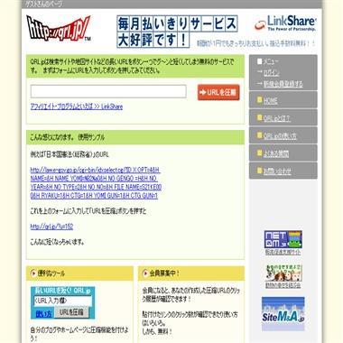 QRL.jp