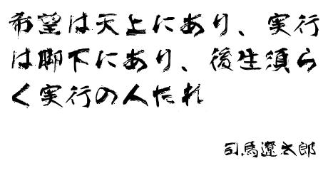 手書きメーカー 毛筆風