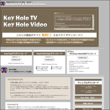 Key Hole TV&Key Hole Video