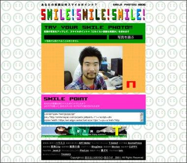 SmileSmileSmile