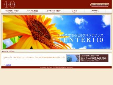 TENTEKI10