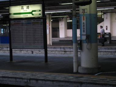 takasaki_station