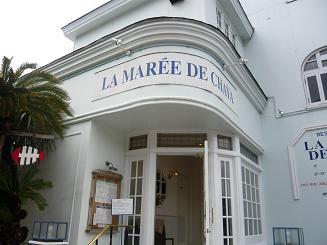 ラ・マーレの入り口