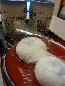 塩大福とコブ茶