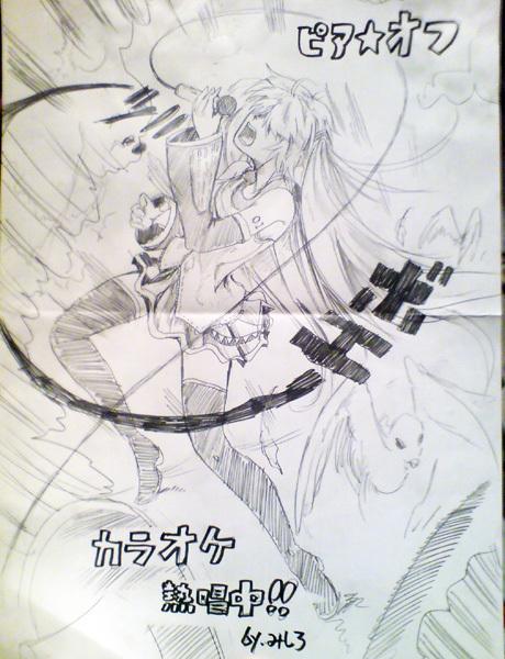【オフ即興】その場で描いたもの【丁寧じゃないよ・・・?】_yoisumi23_200804301937