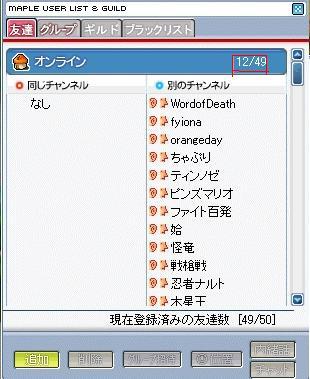 070330_0001.jpg