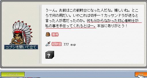 070402_0001.jpg