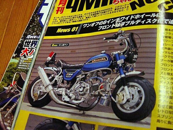 016_convert_20080606222053.jpg