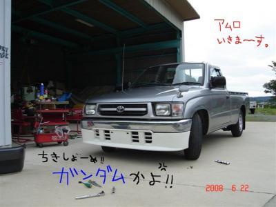 DSC06817_convert_20080623223224.jpg